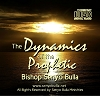 The Dynamics of The Prophetic  (MP3)