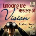 Unfolding The Mystery of Vision - 8 CD
