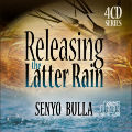 Releasing The Latter Rain - BOOK